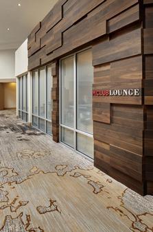 Birmingham Marriott - Birmingham - Lounge