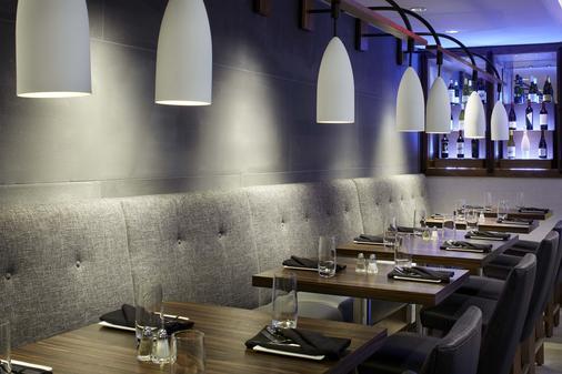 Birmingham Marriott - Birmingham - Restaurant