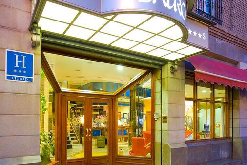 Dauro Hotel - Granada - Building