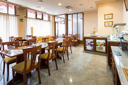 Dauro Hotel - Granada - Dining room