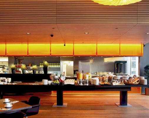 Radisson Blu Hotel, Lucerne - Lucerne - Buffet