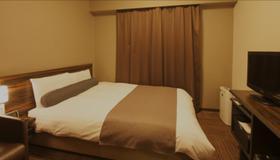Dormy Inn Premium Hakata Canal City Mae Natural Hot Spring - Fukuoka - Bedroom