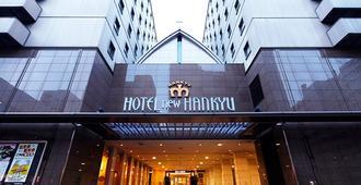 Hotel New Hankyu Osaka - Osaka - Building