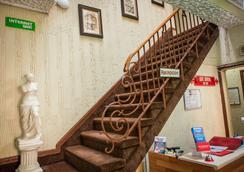 Hotel Sahara Inn - Santiago - Stairs