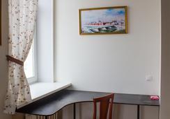 Landmark Hostel Arbat - Moscow - Bedroom