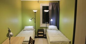 Landmark City Hotel - Hostel - Moscow - Bedroom