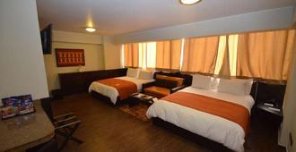 qp Hotels Lima - Lima - Bedroom