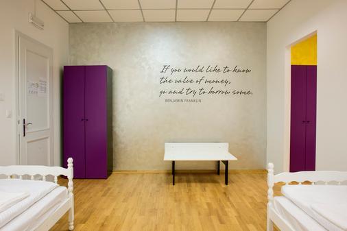 Hostel Tresor - Ljubljana - Bathroom