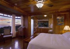 Hotel Belmar - Monteverde - Bedroom