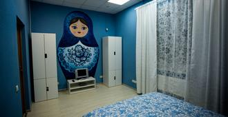 Sky Hostel - Yekaterinburg - Bedroom