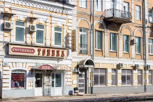 Tonika Hotel - Samara - Outdoor view