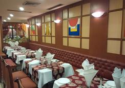 Grand Continental Hotel - Allahabad - Restaurant