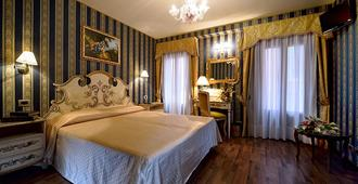 Antico Panada - Venice - Bedroom
