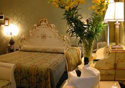 Hotel Gorizia A La Valigia - Venice - Bedroom