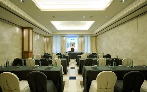 Majestic Hotel & Spa Barcelona - Barcelona - Meeting room