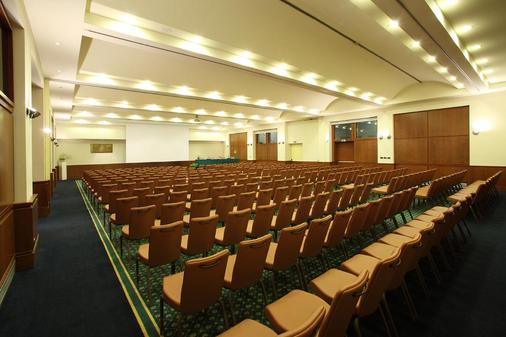 Starhotels Business Palace - Milan - Meeting room